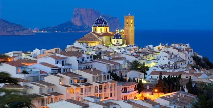 Altea, Bar Cafeteria et boutique