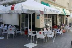 fonds de commerce a vendre Malaga