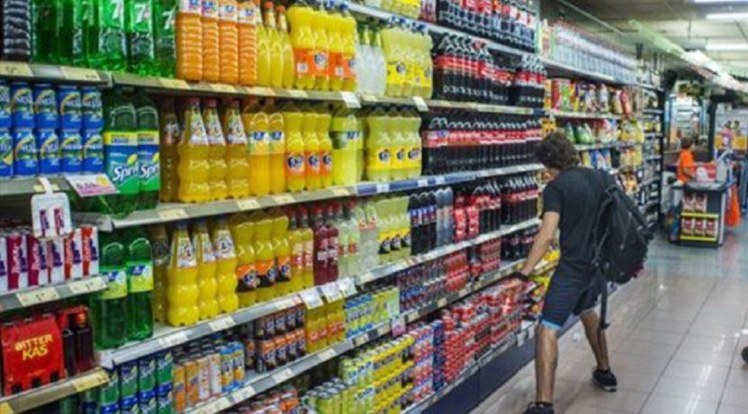 Tenerife-supermercado-com20329-1